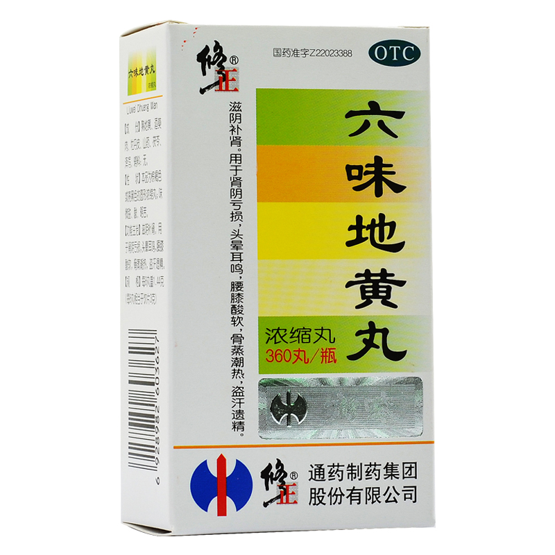 六味地黄丸(浓缩丸)1.44克*360丸