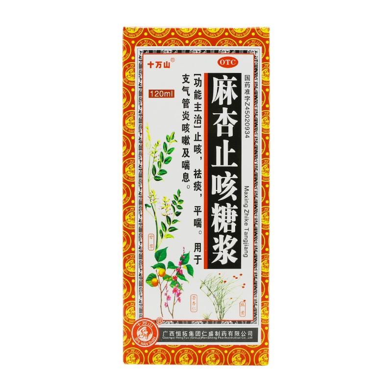 麻杏止咳糖浆(仁盛)