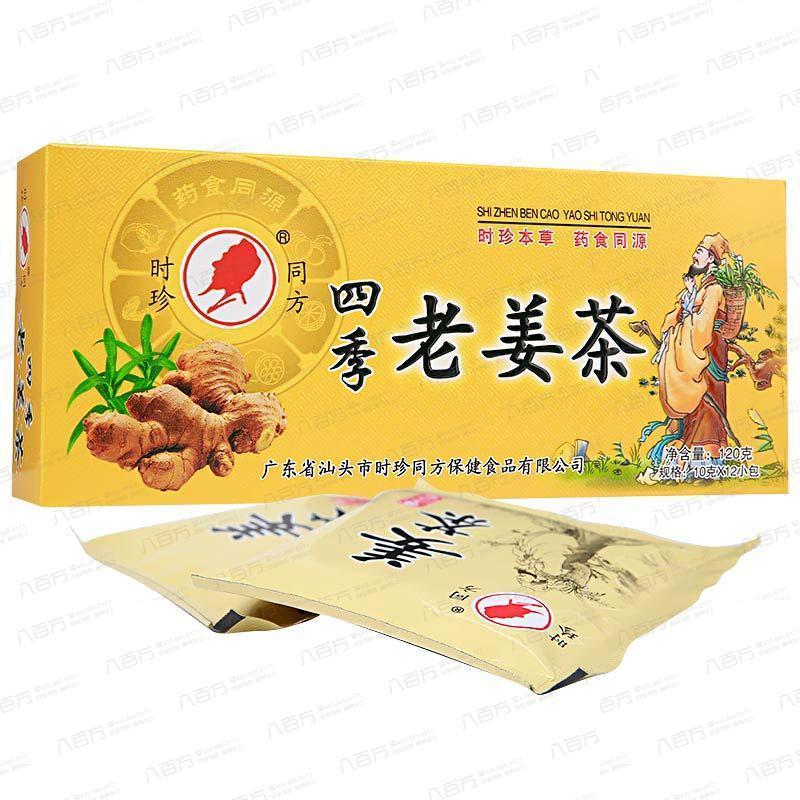时珍同方 四季老姜茶 10g*12小包
