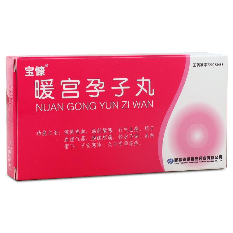 【银诺克】 暖宫孕子丸 (3袋装)-吉林银诺克药业