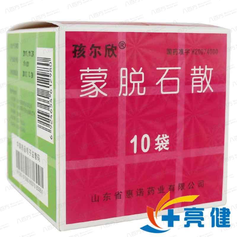 孩尔欣 蒙脱石散 3g*10袋 /盒 山东省惠诺药业有限公司(原山东莱阳生物化学制药厂
