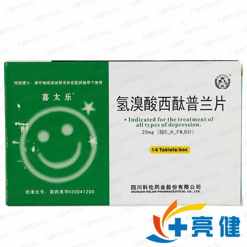 喜太乐 氢溴酸西酞普兰片 20mg*14片*10盒 四川科伦药业股份有限公司