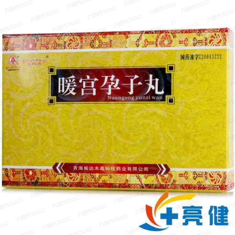卓玛丹 暖宫孕子丸 60丸/盒 青海柴达木高科技药业有限公司