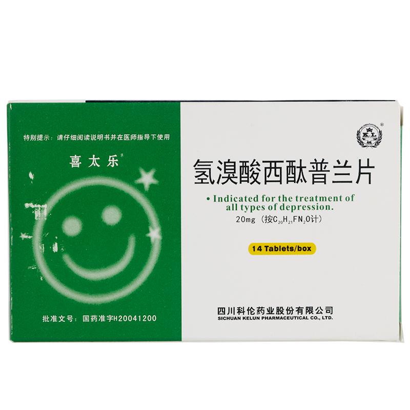 【喜太乐】氢溴酸西酞普兰片(20mg*14片)-四川科伦药业股份有限公司