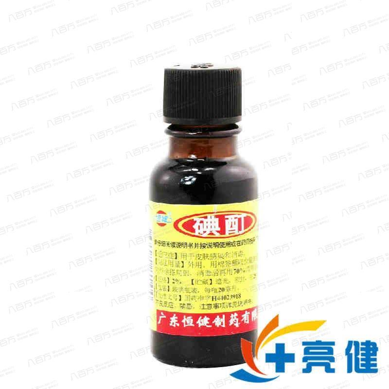 碘酊   恒健药业 20ml/瓶+50支棉签  皮肤感染和消毒 广东恒健药业有限公司