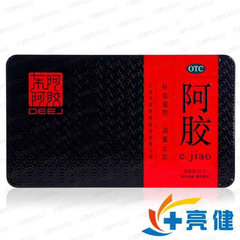 【阿胶套餐优惠多多】东阿阿胶 阿胶 250g/盒 用于血虚萎黄、眩晕、心悸 山东东阿阿胶股份有限公司