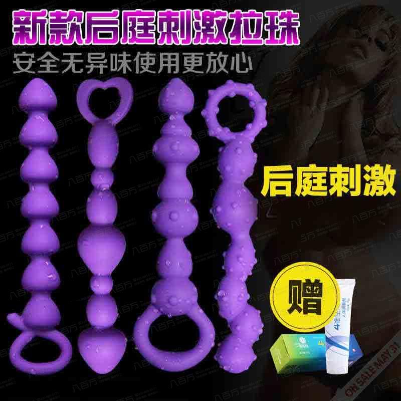 爱巢 取悦欲箭如意拉珠 入门版-紫(小) 东莞爱巢电子科技有限公司