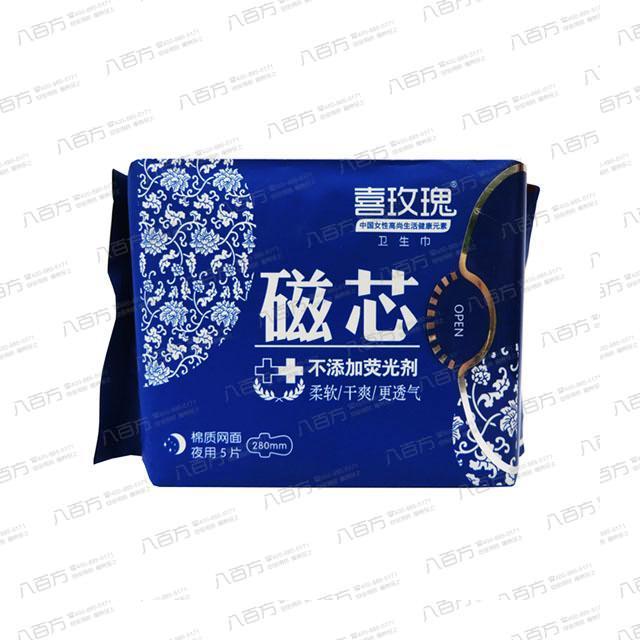 喜玫瑰磁芯夜用卫生巾(网面)(买10送10)