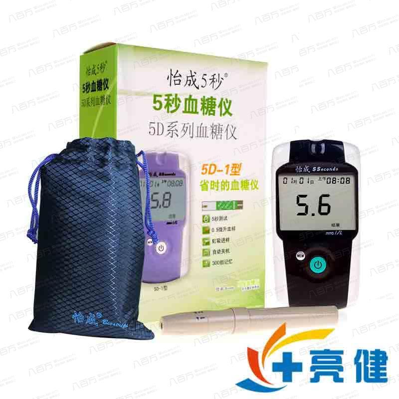 怡成 5秒血糖仪(5D系列)5D-1 北京怡成生物电子技术有限公司