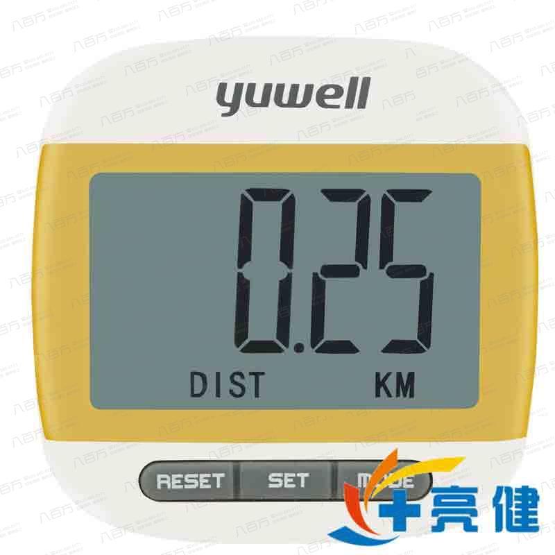 鱼跃 计步器 YJ101 江苏鱼跃医疗设备股份有限公司