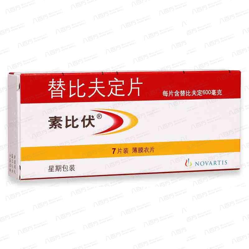 素比伏 替比夫定片 600mg*7片/盒 北京諾華制藥有限公司