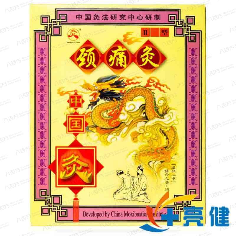 中国灸 颈痛灸 2贴 武汉国灸科技开发有限公司