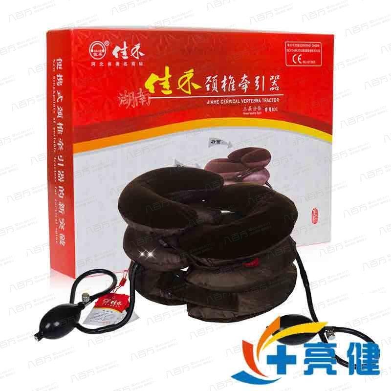 佳禾 颈椎牵引器 三层分体B05 冀州市佳禾医疗器械有限公司