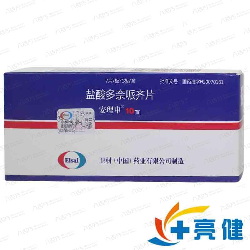安理申 盐酸多奈哌齐片 10mg*7片/盒 卫材(中国)药业有限公司