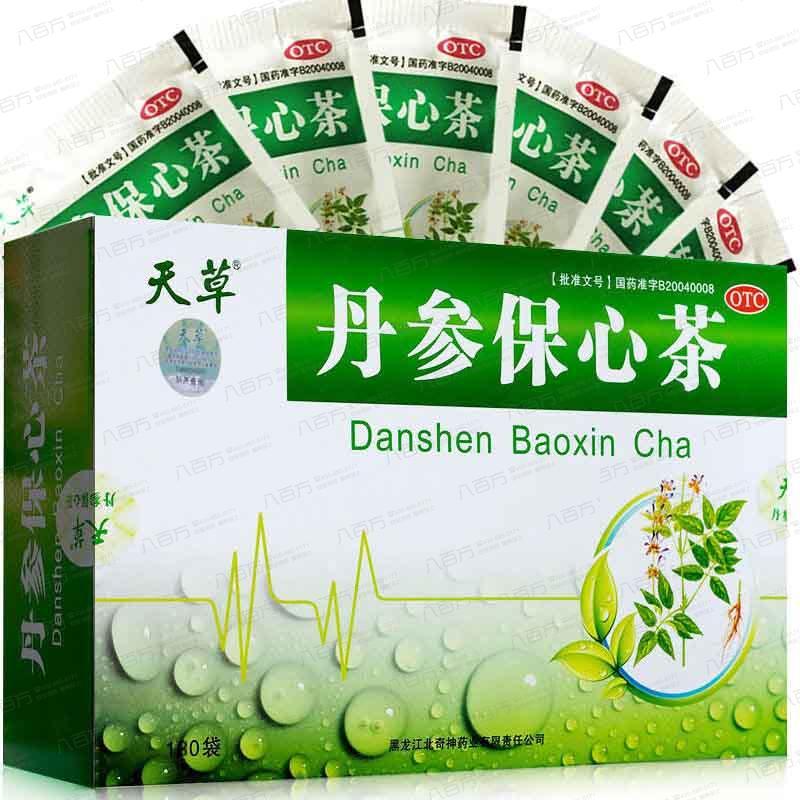 天草 丹参保心茶 2.5g*180袋*两盒装