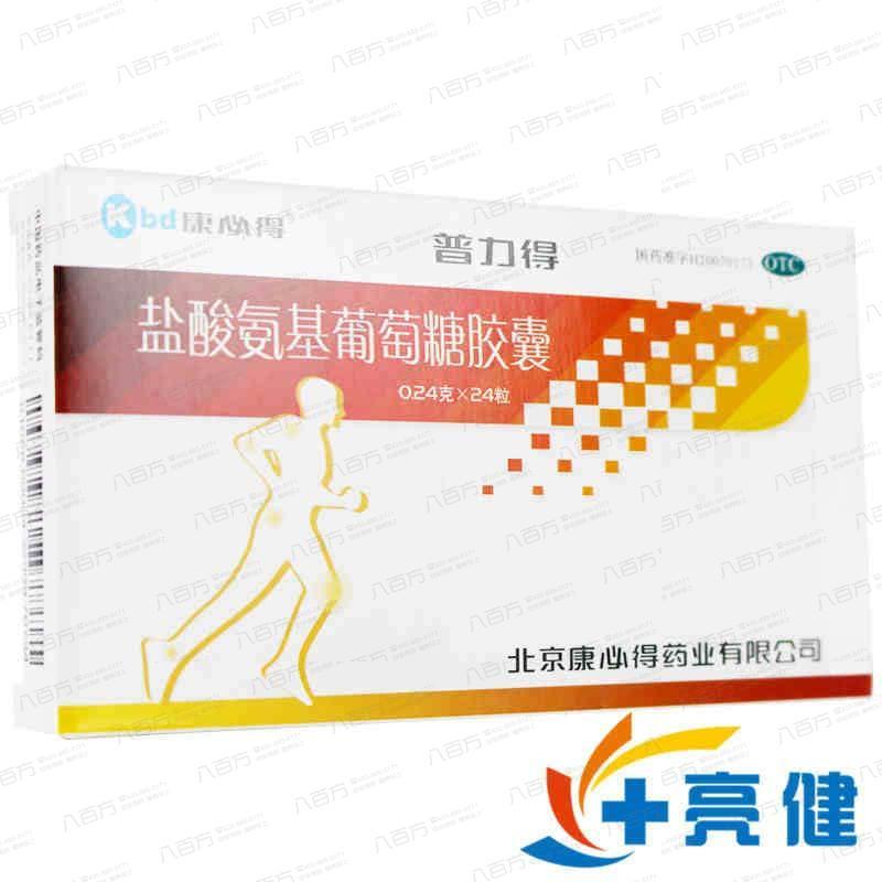 康必得 盐酸氨基葡萄糖胶囊 0.24g*12s*2板  北京康必得药业有限公司