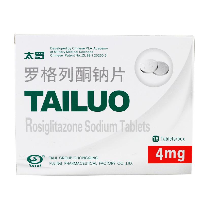 太罗-罗格列酮钠片