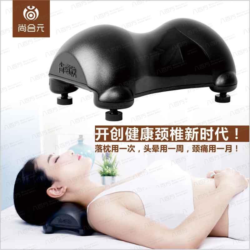 颈椎枕 理疗枕头牵引护颈枕修复养生枕保健(一个月内试用无效包装完整免费退款 )