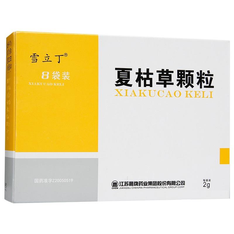 【雪立丁】夏枯草颗粒(8袋)江苏晨牌药业