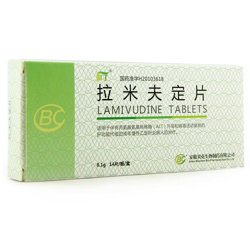 【銀丁】 拉米夫定片 (14片裝)-安徽貝克生物制藥