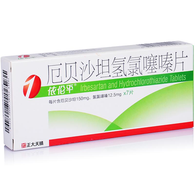 厄贝沙坦氢氯噻嗪片7粒