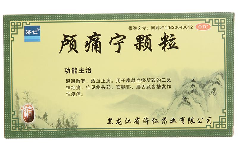 【濟仁】 顱痛寧顆粒 (9袋裝)-黑龍江濟仁藥業