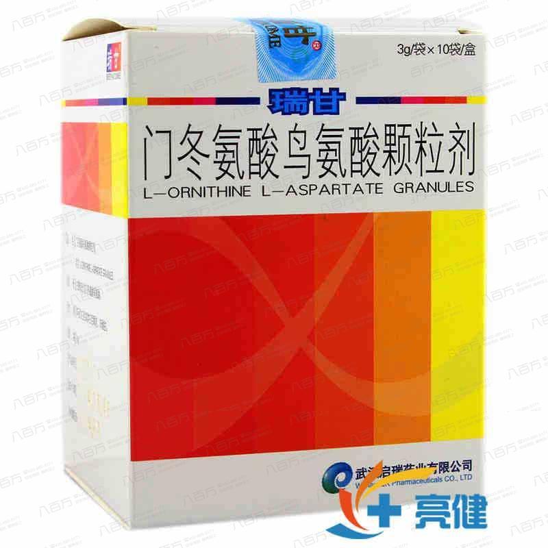 瑞甘 门冬氨酸鸟氨酸颗粒剂 3g*10袋/盒 武汉启瑞药业有限公司