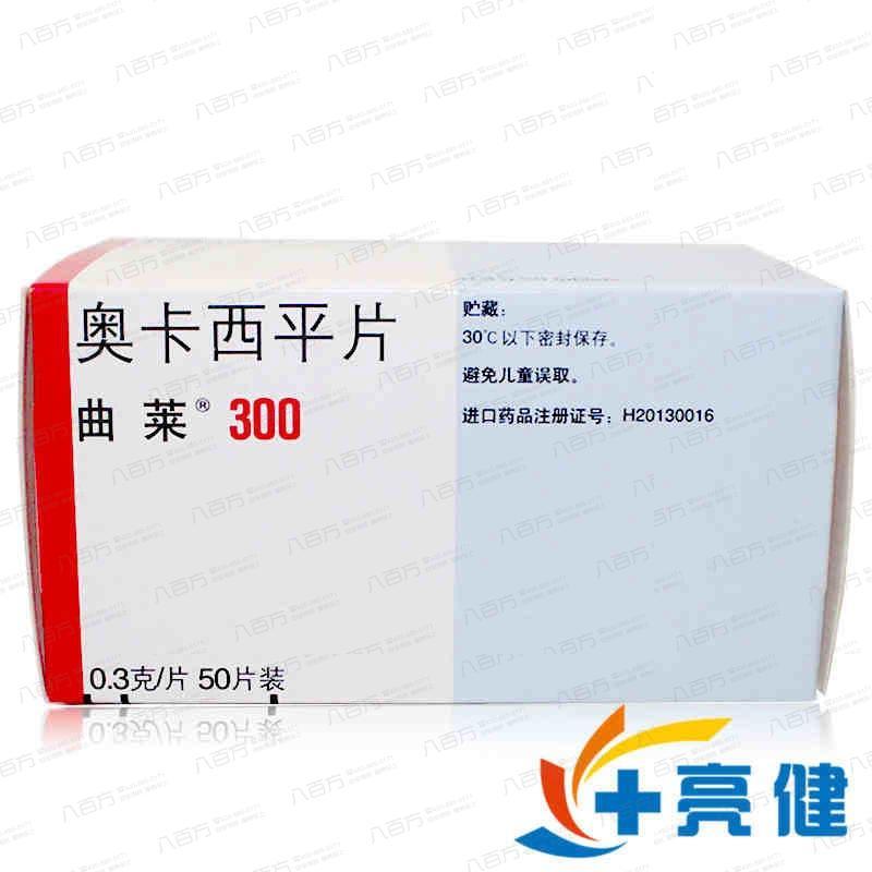 曲萊 奧卡西平片 300mg*50片/盒 Novartis Pharma Stein AG