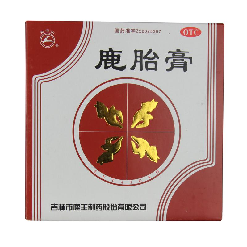 【龙潭山】鹿胎膏—50g*4块/盒—吉林市鹿王制药