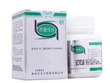 肝复乐片*60片/瓶