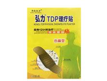 TDP理疗贴