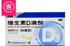 星鲨 维生素D滴剂 24粒/盒