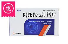 【优力平】阿托伐他汀钙片14片