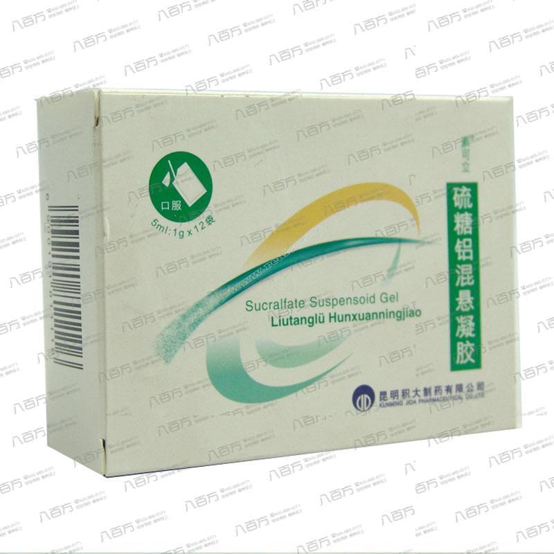 【素可立】 硫糖铝混悬凝胶 (12袋装) - 昆明积大制药