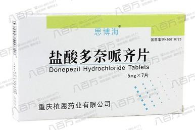 【思博?!?鹽酸多奈哌齊片 (7片裝)-重慶植恩藥業