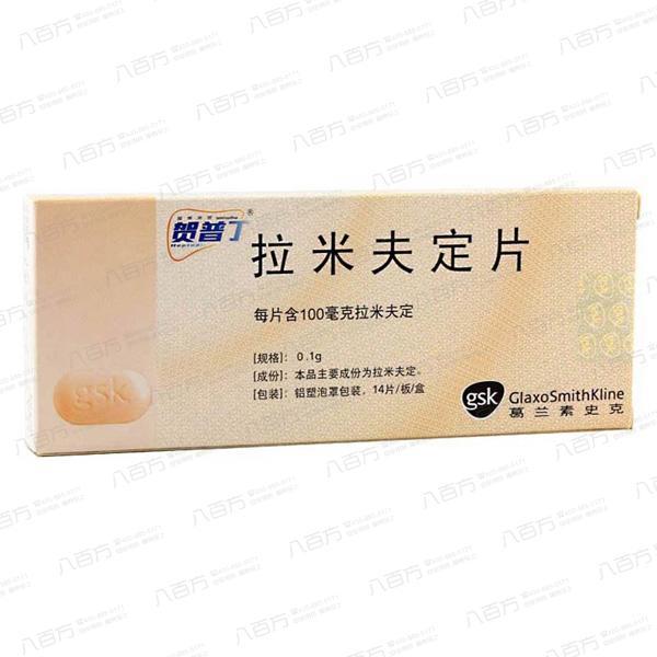 【贺普丁】拉米夫定片 0.1g*14片 适用于乙型肝炎