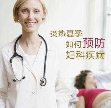 妇科病-我的医药网