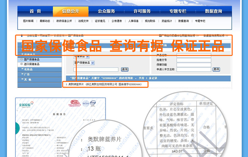 20S詳情頁gai_09