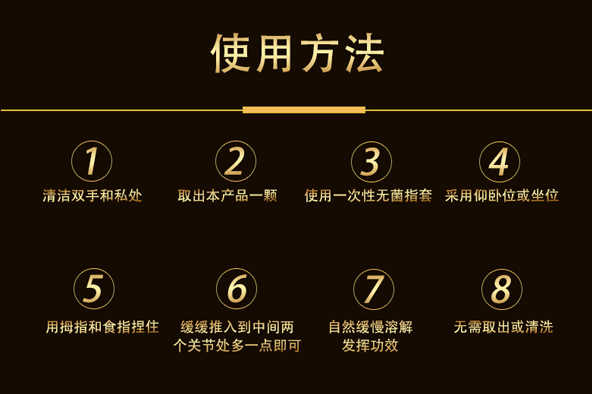 9-使用方法