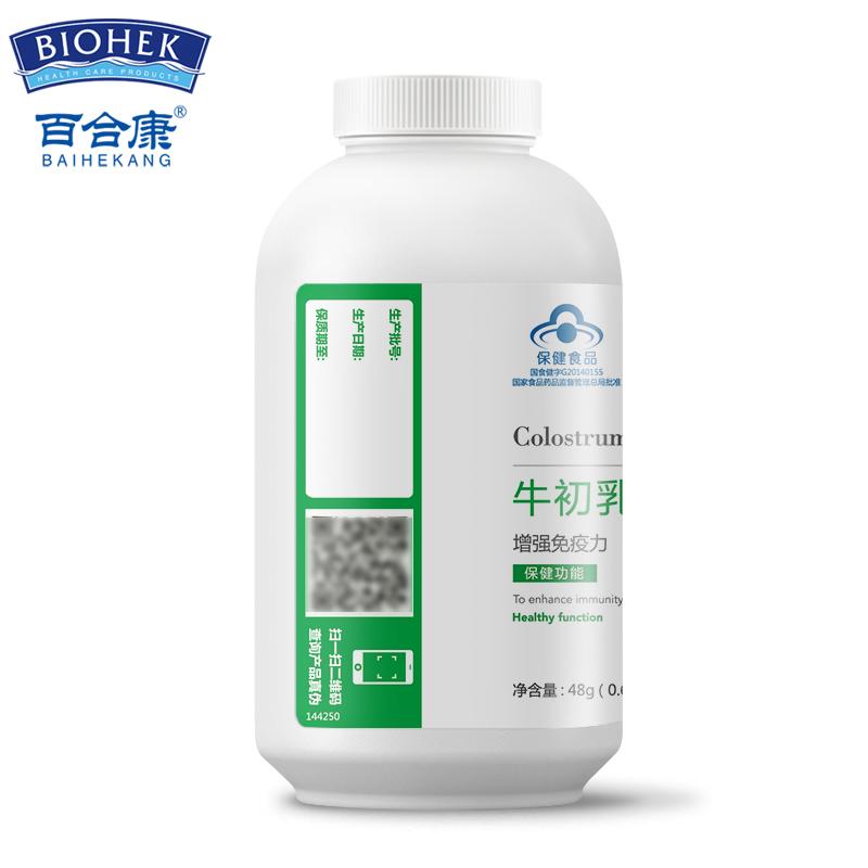 百合康牛初乳奶片增强免疫力0.6gx80粒