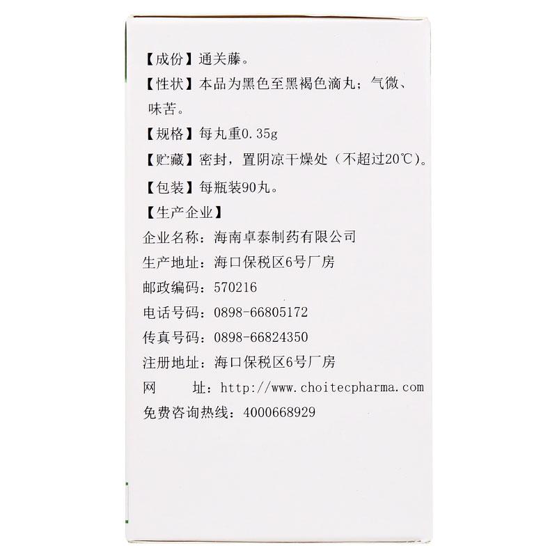 318eafb901bb9d35447ad552b0fc7bf6754c5b61