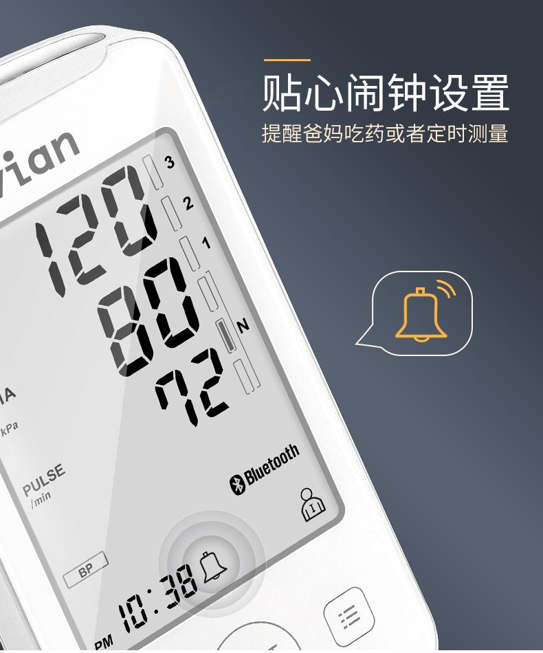 威寶龍新版詳情_11
