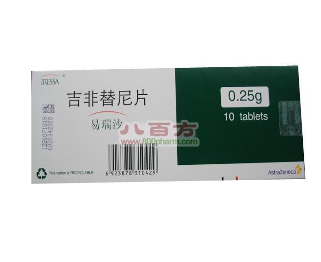 【易瑞沙】吉非替尼片(0.25克×10片)