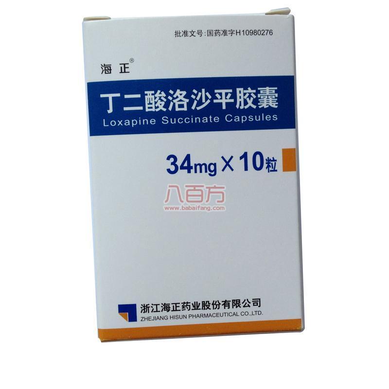 丁二酸洛沙平胶囊 34mg×10S  治疗精神分裂症