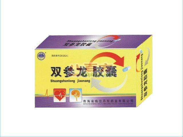 雙參龍膠囊 0.3g*12粒*2板/盒 青海省格拉丹東