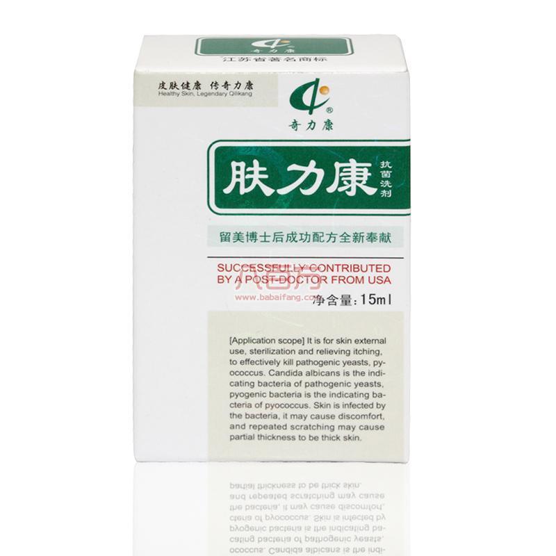 奇力康 肤力康抗菌洗剂 15ml 皮肤外用,杀菌止痒