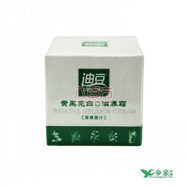 迪豆 黄黑亮白滋养霜 (30g) 皮肤粗糙老化