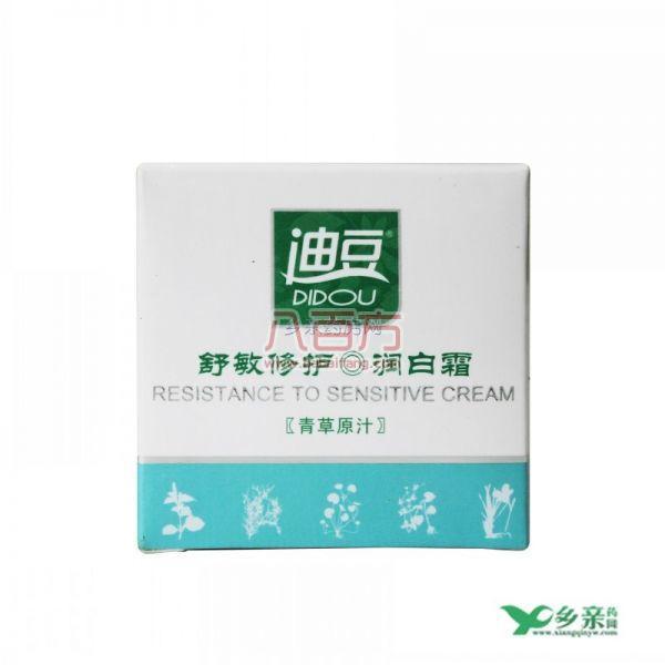 迪豆 舒敏修护润白霜 (30g) 缓解肌肤干燥干痒不适现象