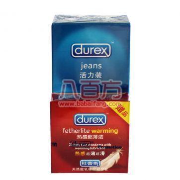 杜蕾斯 活力装 送热感超薄2只(12片) 可降低感染艾滋病和其他性病