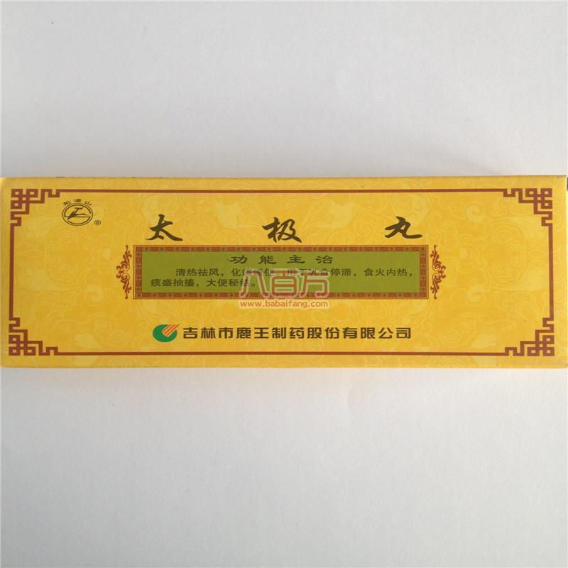 【龙潭山】 太极丸 (10袋装 大蜜丸)-吉林市鹿王制药